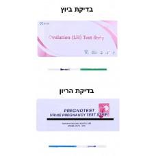 סטריפים לבדיקות הריון ובדיקות ביוץ לטיפולי פוריות
