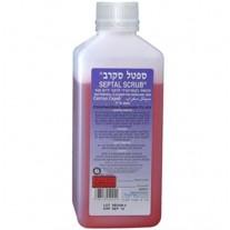 ספטל סקרב סבון אנטיספטי לחיטוי הידיים   סבון חיטוי של בתי חולים